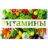 Как пополнить организм витаминами
