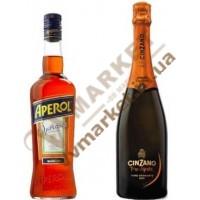 """Коктейльный набор """"Апероль"""" (Aperol) 11% 0,7л и Игристое Cinzano сухое 0.75л"""