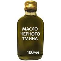 Масло черного тмина, 100мл