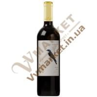 Вино VCV Авес Дель Сур Мерло черв, сухе, 0,75л. Чилі