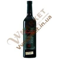 Вино Бастардо (Bastardo) червоне десертне 0.75л Чизай