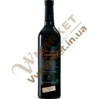 Вино Кагор Закарпатський червоне десертне 0.75л Чизай