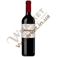 Вино Мерло (MERLOT) червоне напівсухе 0.75л Gorobchiki Cotnar
