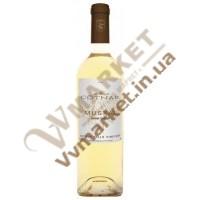 Вино Мускат (Muskat) біле напівсолодке 0.75л Cotnar Hills Cotnar