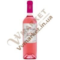 Вино Розе (ROSE) рожеве напівсолодке 0.75л Cotnar Hills Cotnar