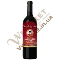 Вино Алазанська долина черв н/сол 0,75л Дедушка Валико