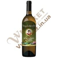 Вино Алазанська долина біле н/сол 0.75л Дедушка Валико