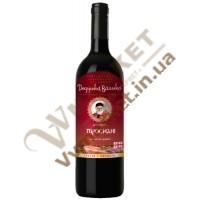 Вино Піросмані червоне н/сух 0,75л Дедушка Валико