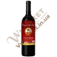 Вино Сакартвело червоне н/сол 0,75л Дедушка Валико