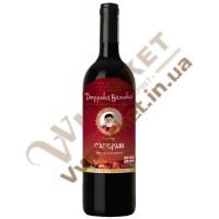 Вино Сапераві червоне сухе 0.75л Дедушка Валико