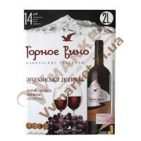 """Вино """"Горное вино"""" Алазанская долина красное полусладкое 2л"""