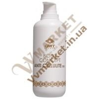 Анти целлюлитный гель (ANTI CELLULITE GEL), 500мл, GMT Beauty