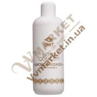 Миндальное массажное масло (MASSAGE OIL ALMOND), 500мл, GMT Beauty