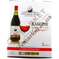 """Вино Каберне """"Голіцинські вина"""" (тетрапак) червоне, сухе, 3л."""