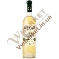 Вино Белое сухое Ijevan 0.75л