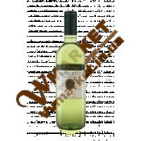 Вино Боскато Бьянко, біле, сухе, 0,75л. Італія