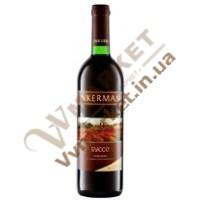 Вино Iнкерман  Буссо червоне 0,75л.