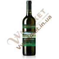 Вино Iнкерман Шато Блан 0,75л.
