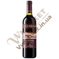 Вино Каберне сухе червоне, Інкерман 0,7л