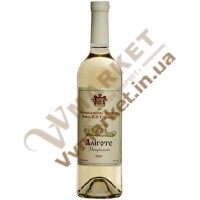Вино Алiготе (витримане) сухе бiле Князь Трубецкой 0,75л