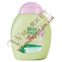 Массажный бальзам для мам Aloe Verа Mum, 200 мл., LR