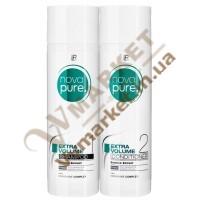 Набор для невероятного объема волос Нова Пьюр (Nova Purе Extra Volume Set), LR