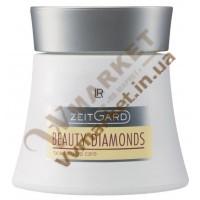 Интенсивный крем Beauty Diamonds (Zeitgard), 30мл, LR