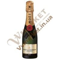 Шампанское Моет Шандон (Moet & Chandon) брют Империал белое, 0.200л, Франция