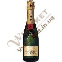 Шампанское Моет Шандон (Moet & Chandon) брют Империал белое, 0.375л, Франция