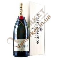 Шампанское Моет Шандон (Moet & Chandon) брют Империал белое, 12л, деревянный бокс, Франция