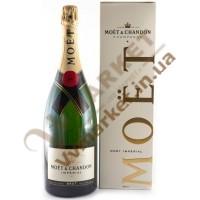 Шампанское Моет Шандон (Moet & Chandon) брют Империал белое, 1.5л, коробка, Франция