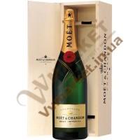 Шампанское Моет Шандон (Moet & Chandon) брют Империал белое, 3л, деревянный бокс, Франция