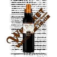 Вино Карменер Карта Вьеха, черв., сухе, 0,75л. Чилі