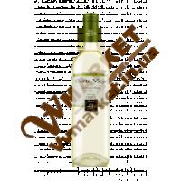 Вино Совіньон Блан Карта Вьеха, біле, сухе, 0,75л. Чилі