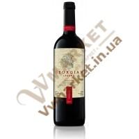 Вино Кіндзмараулі черв,  н/сол  (Georgian legend) 0.75л Грузія