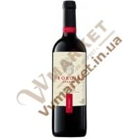 Вино Сапераві черв., сухе (Georgian legend) 0.75л Грузія