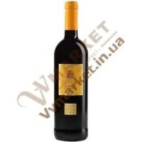 Вино Сізаріні Каберне Совіньон (Sizarini Cabernet Sauvignon) червоне сухе, 0.75л, Італія