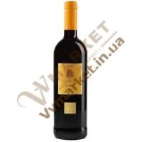 Вино Сізаріні К'янті (Sizarini Chianti) червоне сухе, 0.75л, Італія