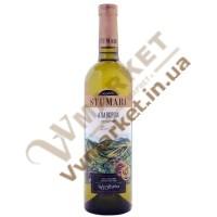 Вино Алаверди біле сухе 0,75л Stumari