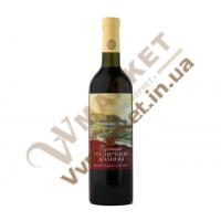 Вино Сонячна Долина Серенада черв, н/сол., 0,75л.