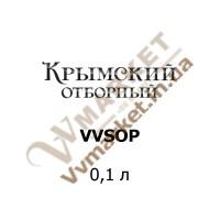 Коньяк Кримський вітбірний V.V.S.O.P. 40% 0,1л