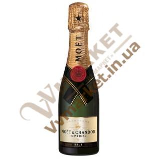 Шампанское Моет Шандон (Moet & Chandon) брют Империал белое, 0.200л, Франция с доставкой вся Украина