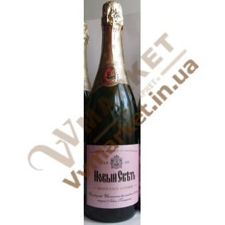 Шампанское Новый Свет розовое полусухое выдержанное, 0.75л с доставкой вся Украина