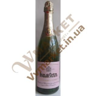 Шампанское Новый Свет розовое полусладкое выдержанное, 0.75л  с доставкой вся Украина