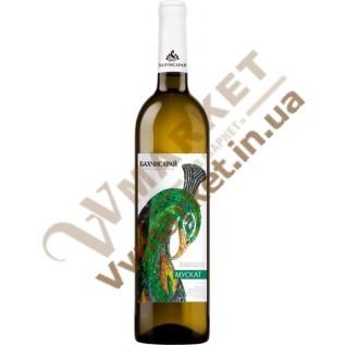 Вино Бахчисарай Мускат, белое, 0.75л с доставкой вся Украина