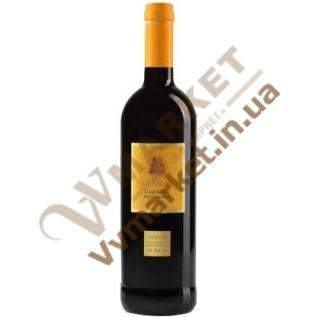 Вино Сизарини Каберне Совиньон (Sizarini Cabernet Sauvignon) красное сухое 0.75л, Италия с доставкой вся Украина
