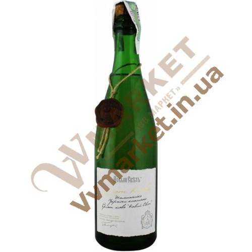 Купить Вино Днепропетровске 30 Лет