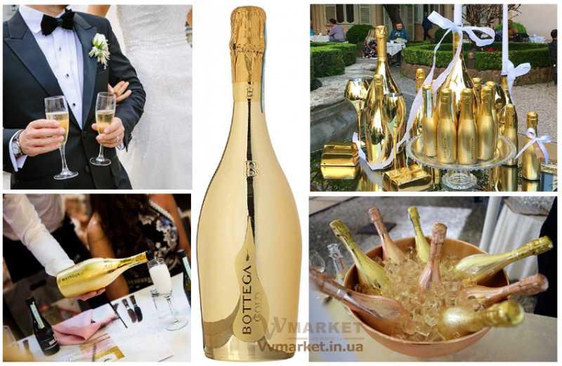 """Вино ігристе Bottega """"Gold"""" Prosecco біле брют DOC 1.5л"""