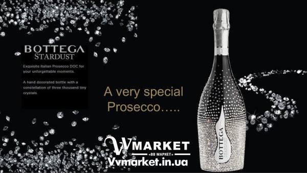 Вино игристое Bottega Sturdust белое сухое, 0.75л в ларце