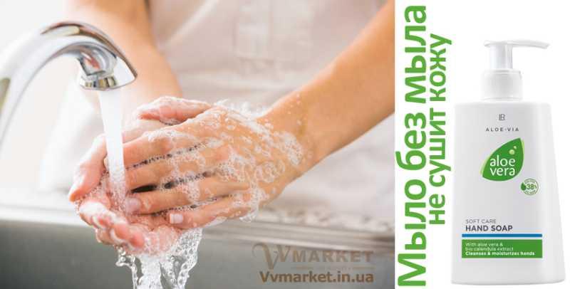 Мыло с алоэ вера своими руками